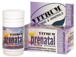 Витрум витамины при беременности