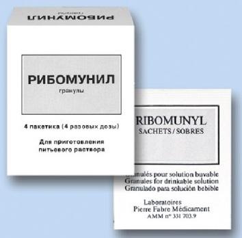 Рибомунил – фото