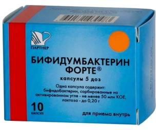 Бифидумбактерин (5 доз.): инструкция по применению, показания.