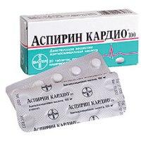 аспирин экспресс инструкция по применению - фото 7