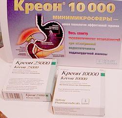 Панкреатин или Креон что лучше из этих препаратов по отзывам