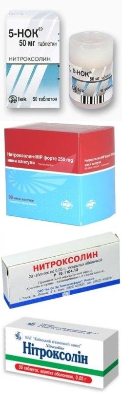 Пятьнок Инструкция По Применению Цена В Украине - фото 6