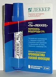 бронхиальная астма и перекись водорода
