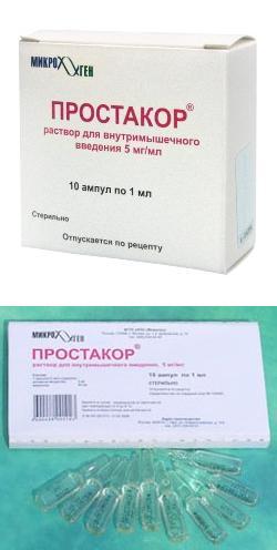 Простакор инструкция по применению таблетки