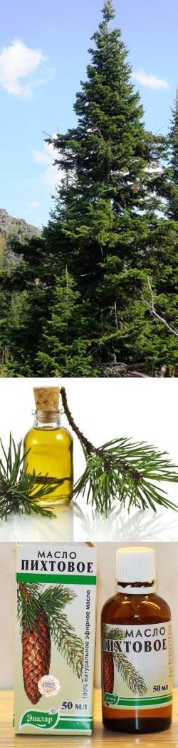 Пихтовое масло от пародонтита