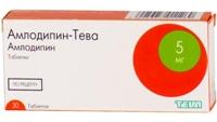 Таблетки амлодипин как принимать