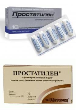 Какие лекарства необходимы для лечения простатита