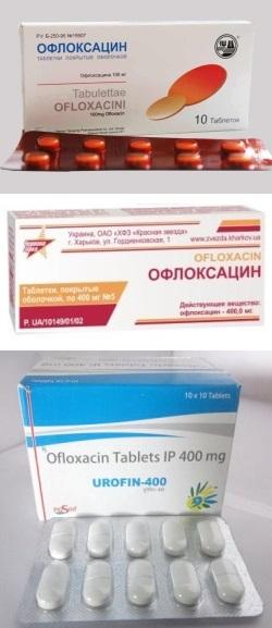 Офлоксацин к какой группе антибиотиков относится