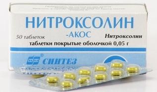 Нитроксолин 0,05 n50 табл (ирбитский хфз).