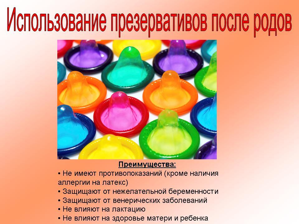 Как правильно одевать (надевать) презерватив Видео