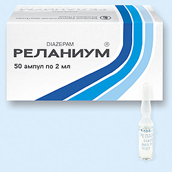 реланиум запоя