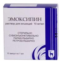 Тауфон цена в Москве от 113 руб., купить Тауфон, отзывы и инструкция по применению