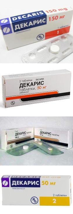 Декарис - инструкция по