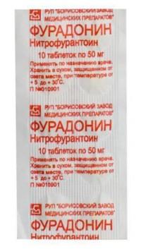 Стоит ли принимать Фурадонин от цистита