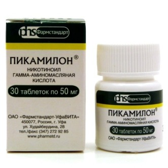 Пикамилон – инструкция по применению в таблетках и уколах, показания для детей и взрослых, аналоги и цена