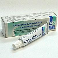 Дентальная адгезивная паста Солкосерил (гель для десен, стоматологическая мазь): инструкция по применению