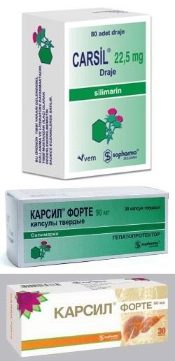 карсил инструкция по применению цена в казахстане - фото 4