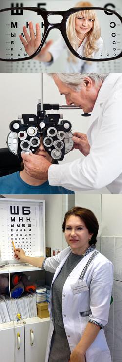 Массаж глаз для улучшения зрения в картинках