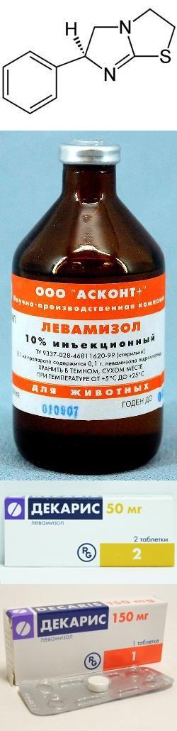 Левамизол – инструкция по