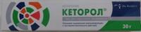 Спазмолитик кеторол