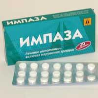 лечение импотенции препараты отзывы