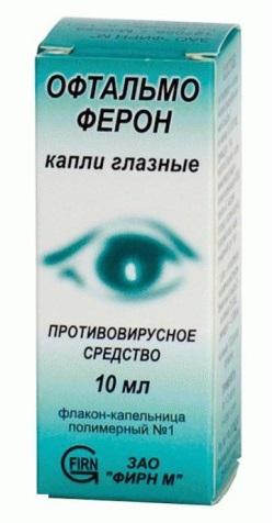 Глазные капли офтальмоферон: свойства капель, инструкция по.