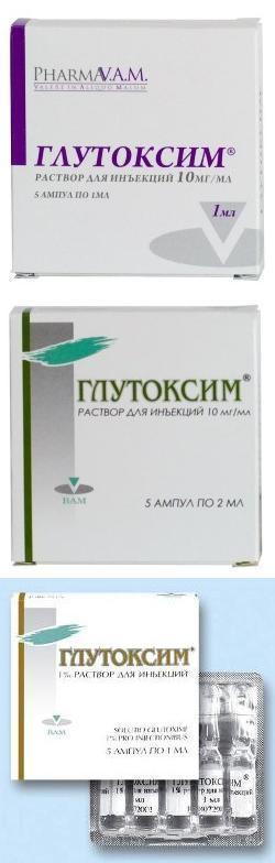 Препорат т-активин инструкцию скачать poksqq.