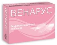 Препарат для вен детралекс
