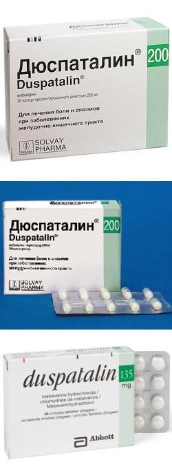 ниоспам таблетки инструкция по применению цена - фото 2