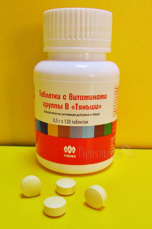 витамины группы в тяньши инструкция - фото 3
