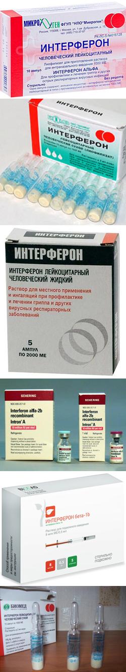 Лечение интерфероном рака