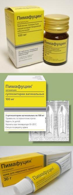 Пимафуцин таблетки инструкция по применению при молочнице