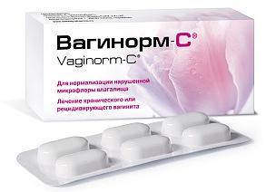 Для чего вагинальные таблетки