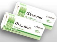 фламин пакетики инструкция по применению img-1