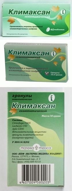 феминал инструкция по применению цена в украине - фото 9