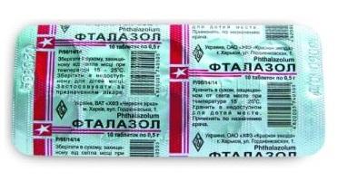 Фталазол инструкция по применению таблетки цена