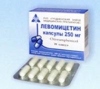 Левомицетин это антибиотик - Антибиотики