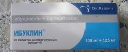 Ибуклин купить, Цена на Ибуклин 148 руб в Москве, инструкция по применению, отзывы, аналоги