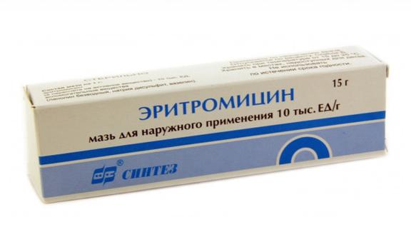 метронидазол при розацеа