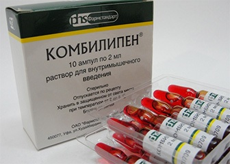 Витамин в красного цвета в ампулах