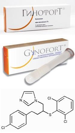 Гинофорт отзывы при беременности
