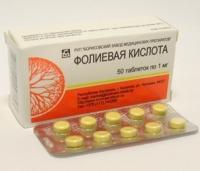 Дефицит фолиевой кислоты при беременности