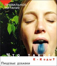 http://www.tiensmed.ru/news/uimg/52/piscedobav1.jpg