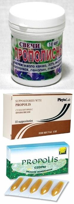 Тампоны с димексидом в гинекологии