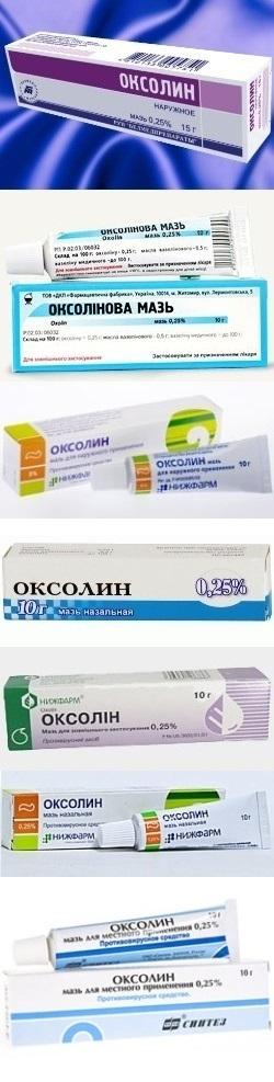 Эффективность оксолиновой мази