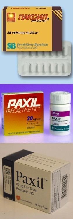 Паксил - инструкция по применению, аналоги, отзывы, цена