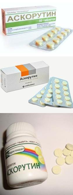 Сколько можно употреблять аскорутина в день