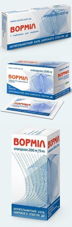 Вормил ( таблетки, суспензия ) – инструкция по применению, отзывы ...