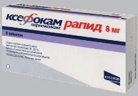 Ксефокам сколько дней можно принимать таблетки