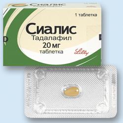 амлодипин и сиалис